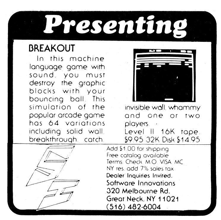 ad-breakout(softinno)
