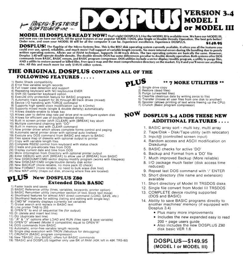 ad-dosplus34(mss)