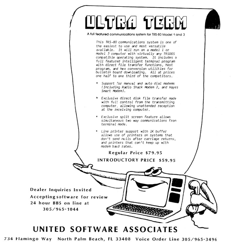 ad-ultraterm(unitedsoftware)