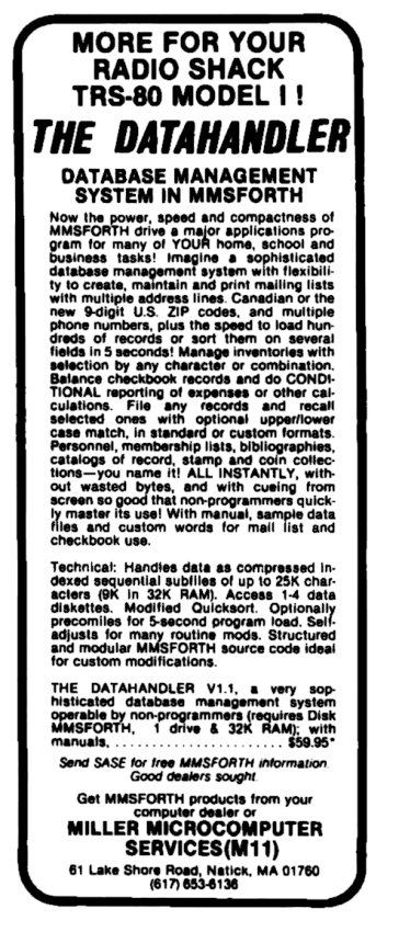 ad-datahandler(mms)