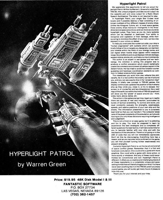ad-hyperlightpatrol(green)