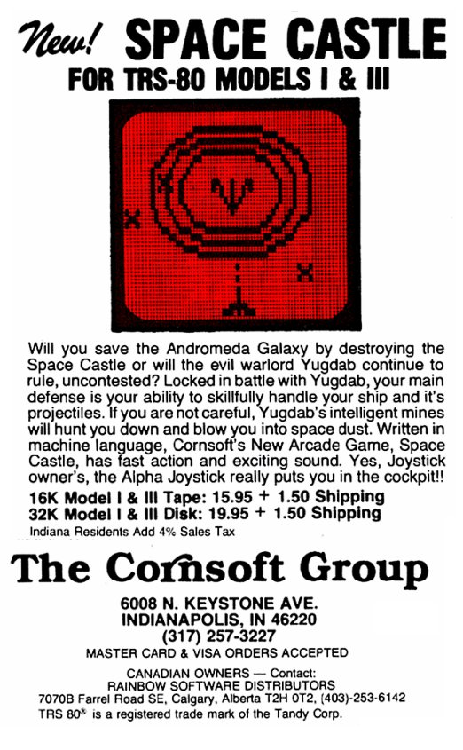 ad-spacecastle(cornsoft)