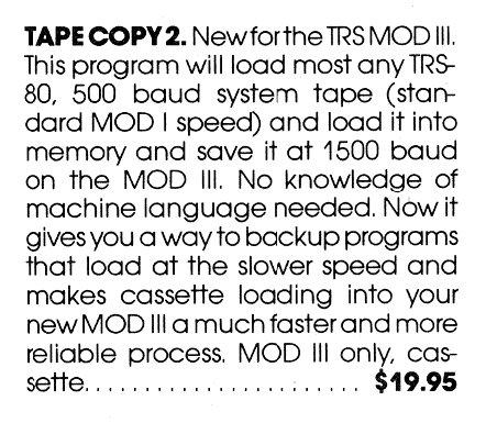 ad-tapecopy2(unknown)